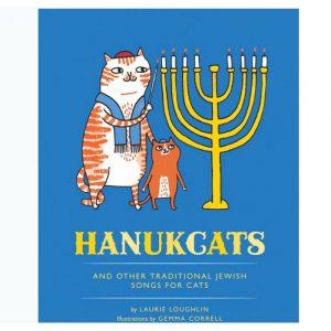 hanukcats_book_1