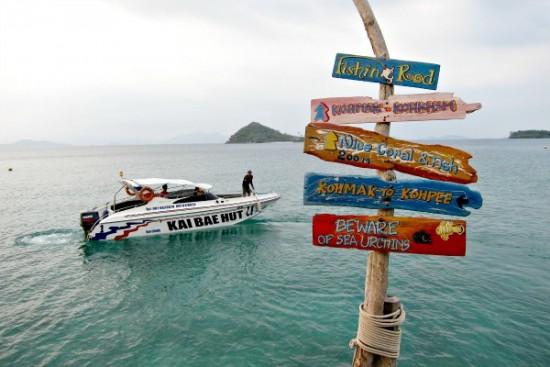 Koh Mak boat leaves pier