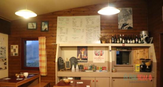 Drinks list at Refuge du Rulhe